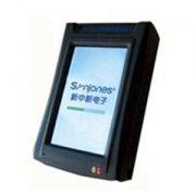 新中新DKQ-718A手持式身份证阅读器