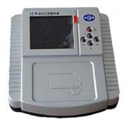 神盾ICR-200B脱机型身份证阅读器