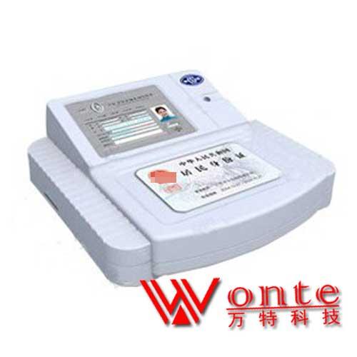神盾ICR-200B手持式第二代身份证阅读器