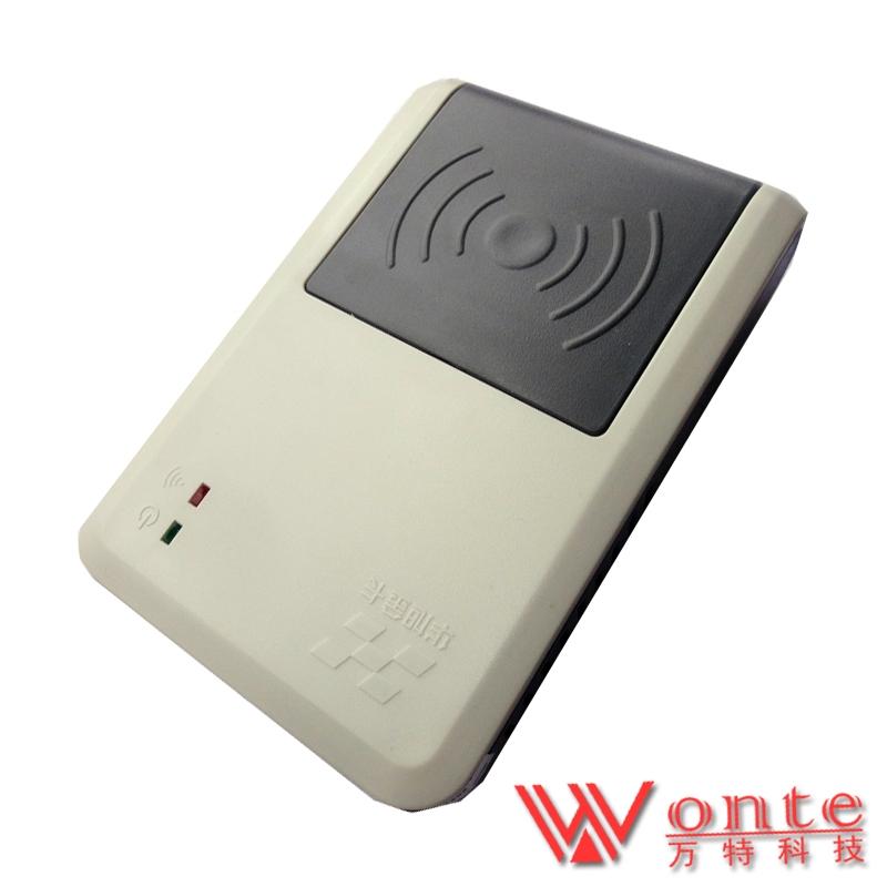 华旭HX-FDX3二代身份证阅读器