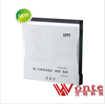 神思SS628(100B)壁挂式身份证阅读器