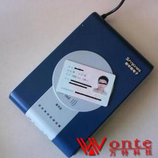 新中新DKQ-116D二代身份证阅读器【厂家停产】