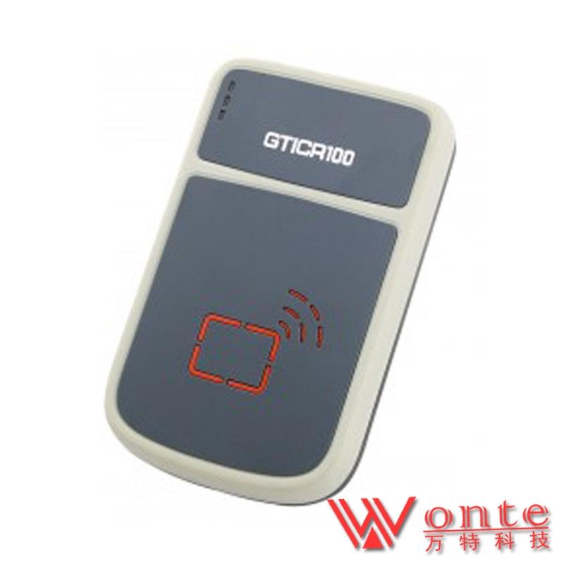 国腾GTICR100-02居民身份证阅读器【迷你联机型】