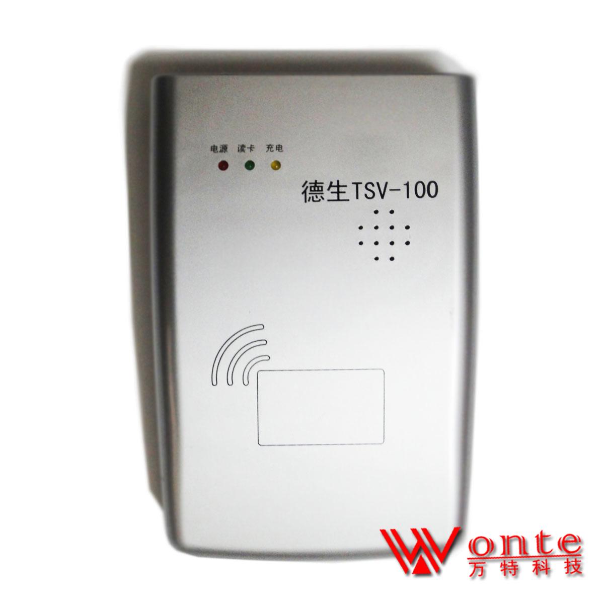 身份证验证机TSV-100支持语音播报(手持脱机型)