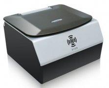 鼎识IDRA2身份证扫描仪|身份证识读仪IDR-A2|IDR-A2系列