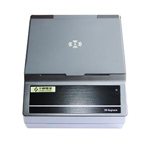 华视CVR-100XG 证件通身份证阅读器