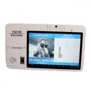 东控智能V-9900人脸识别平板一体机