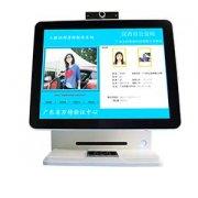 东控智能人脸识别人证比对单屏一体机V-4800(新款)