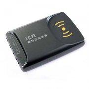 神盾ICR-100F台式居民身份证阅读器