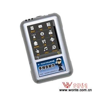国腾GTICR200B二代身份证阅读器(手持/脱机/便携)