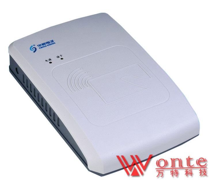 华视身份证阅读器CVR-100U/D(米色精致)