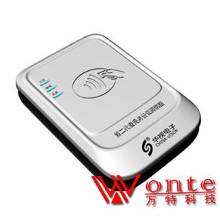 华视CVR-100B蓝牙二代身份证阅读器